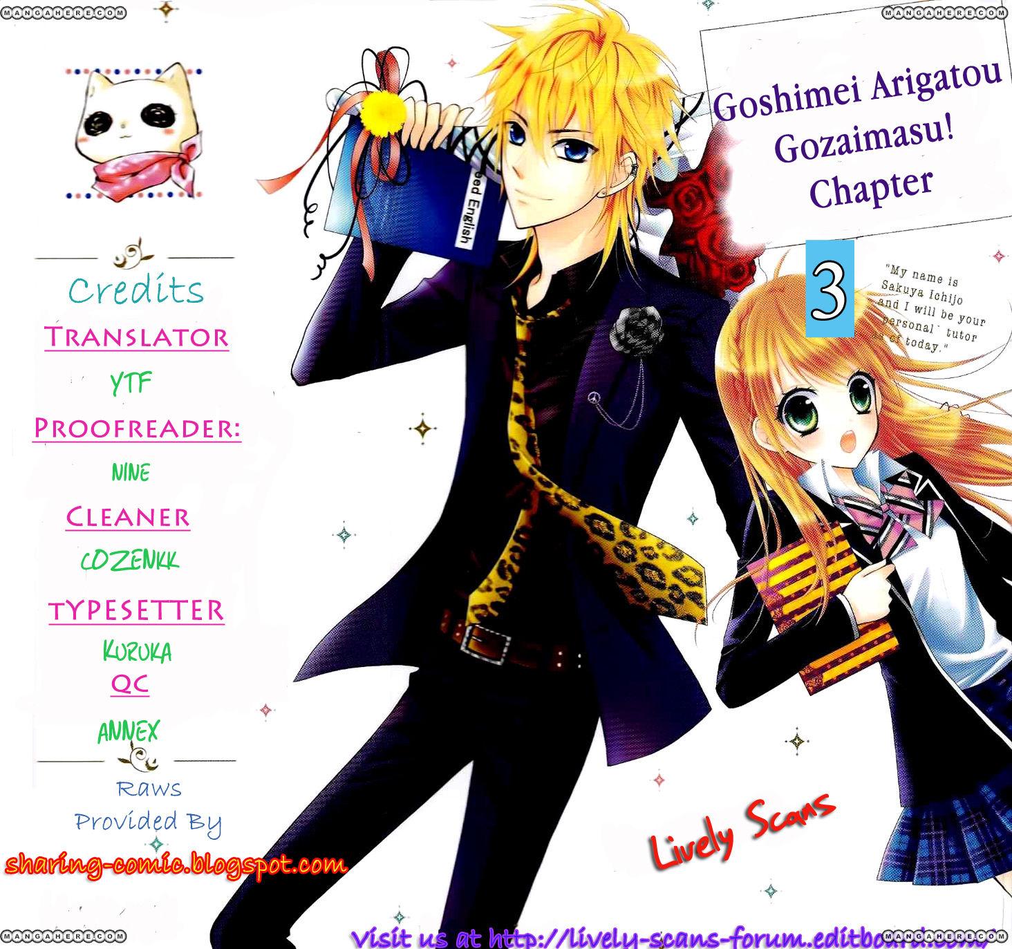 Goshimei Arigatou Gozaimasu! 3 Page 1