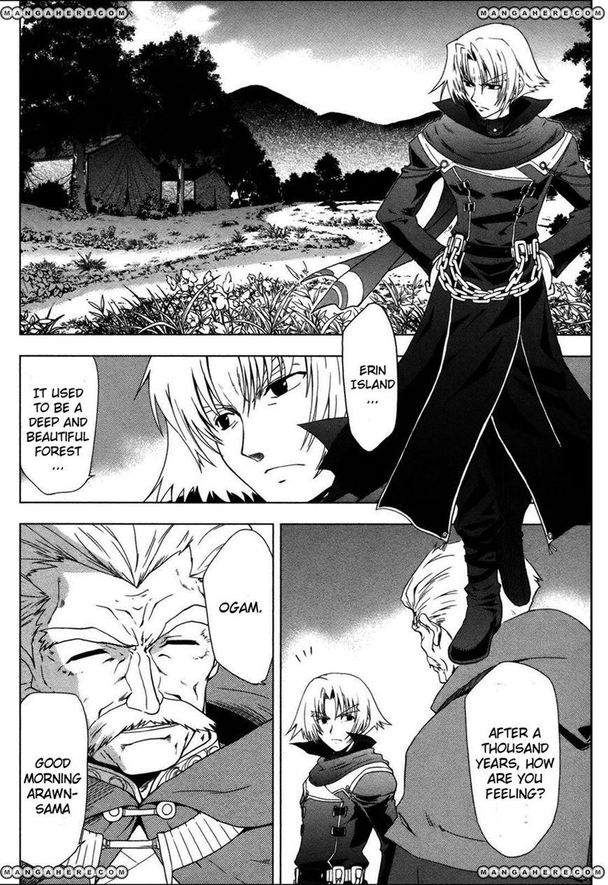Tears to Tiara - Kakan no Daichi 3 Page 2
