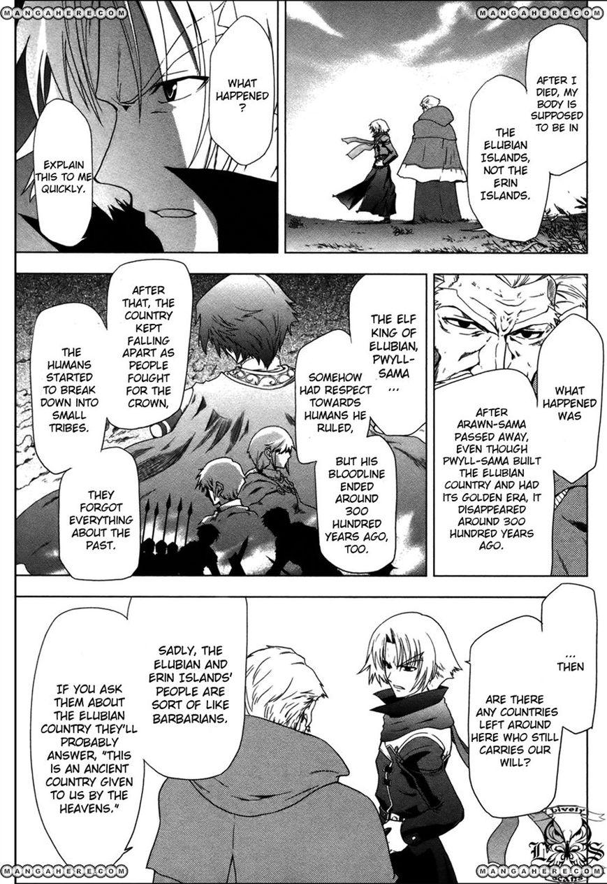 Tears to Tiara - Kakan no Daichi 3 Page 3