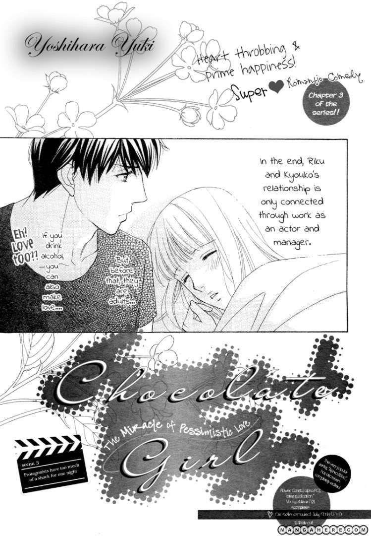 Chocolate Girl 3 Page 2