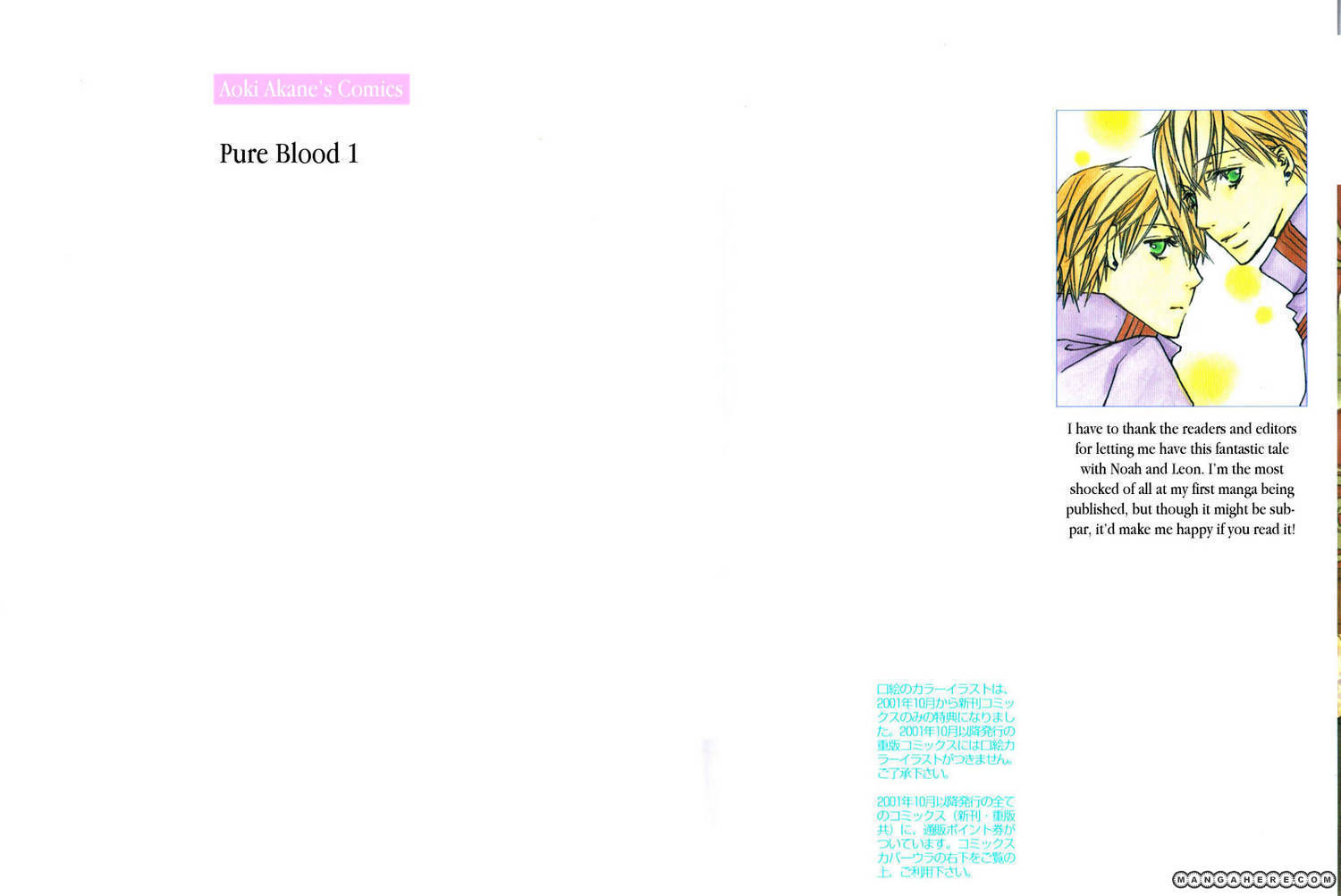 Pure Blood 1 Page 2