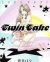 Twin Cake