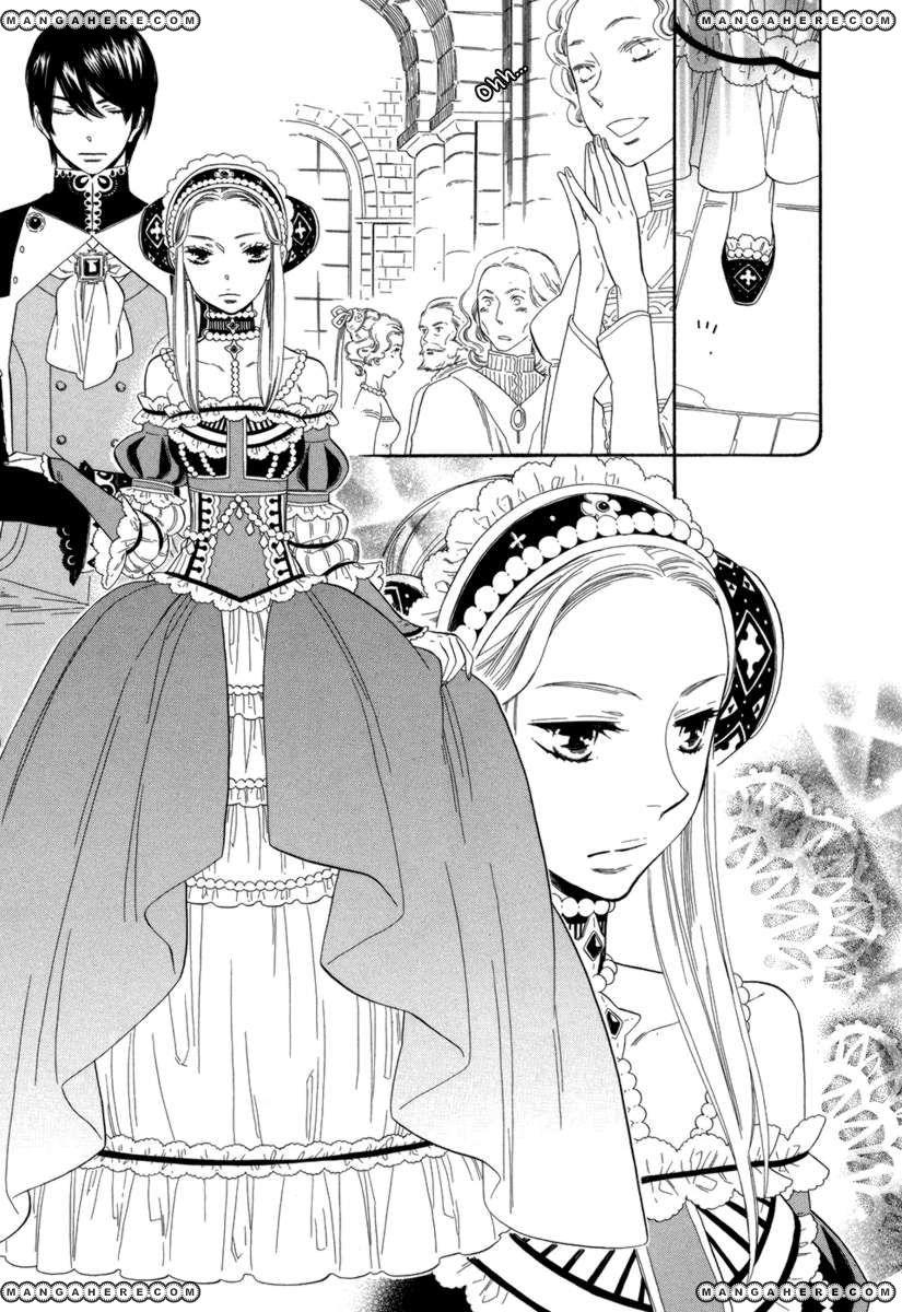 Yumemiru Koto 6 Page 3