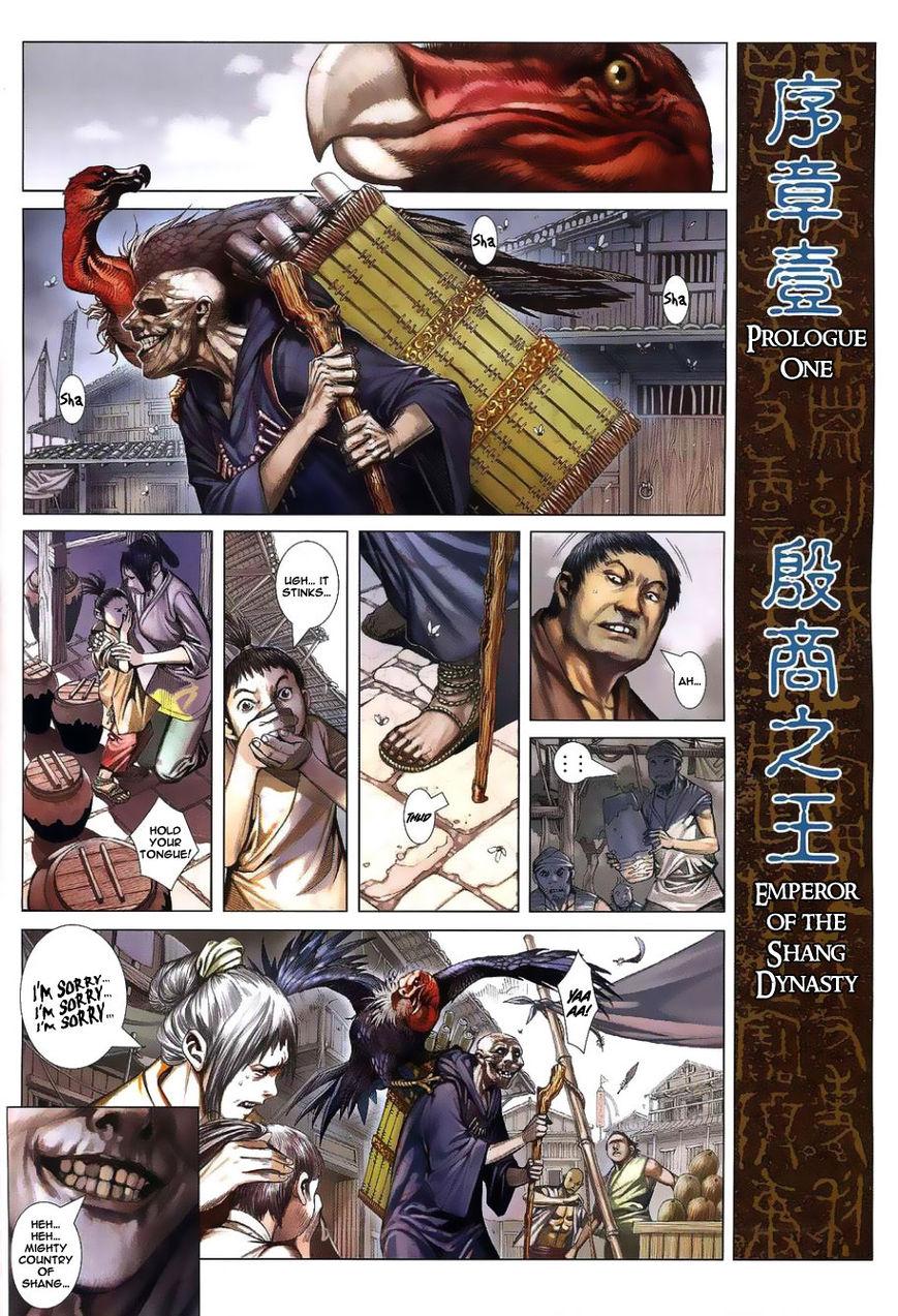 Feng Shen Ji 1 Page 3