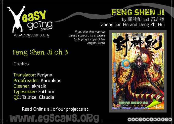 Feng Shen Ji 3 Page 2