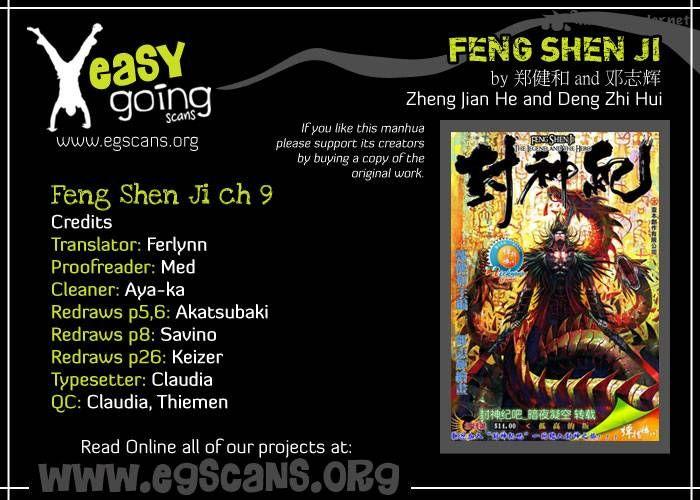 Feng Shen Ji 9 Page 1