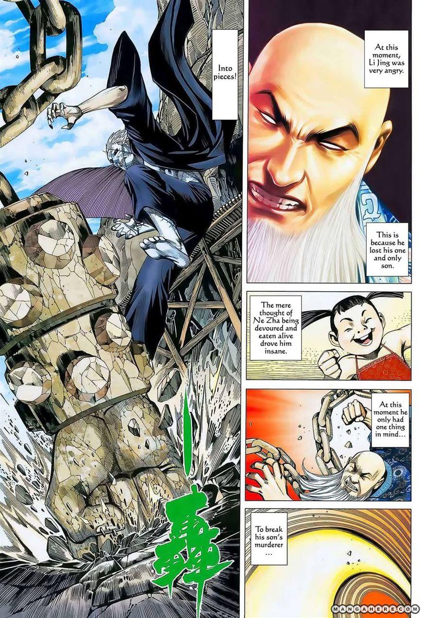 Feng Shen Ji 16 Page 3