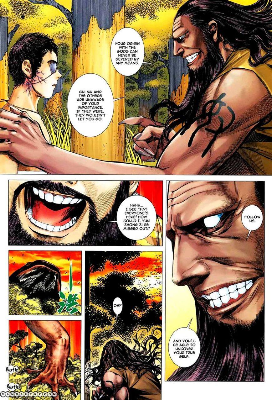 Feng Shen Ji 19 Page 3