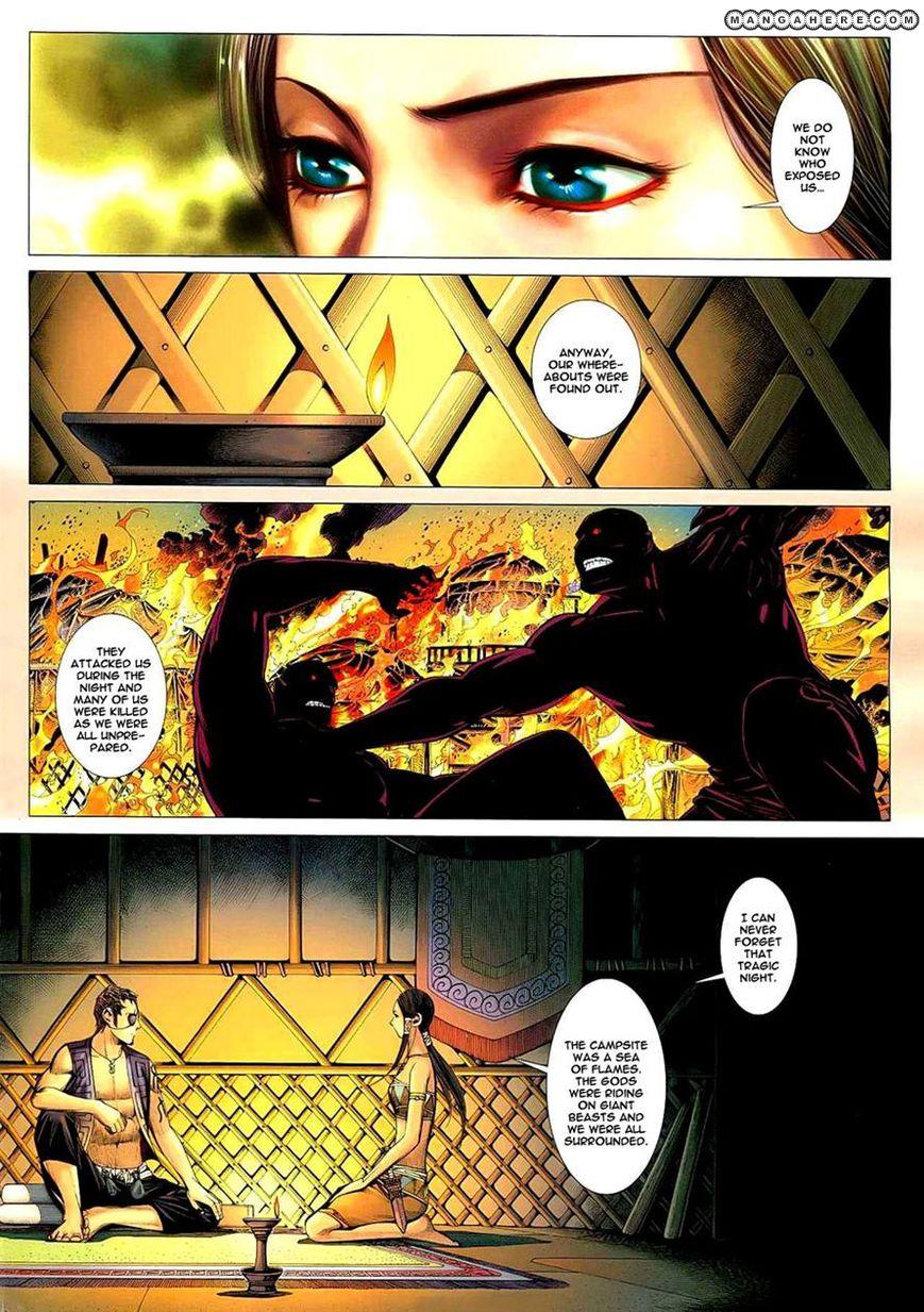 Feng Shen Ji 22 Page 2