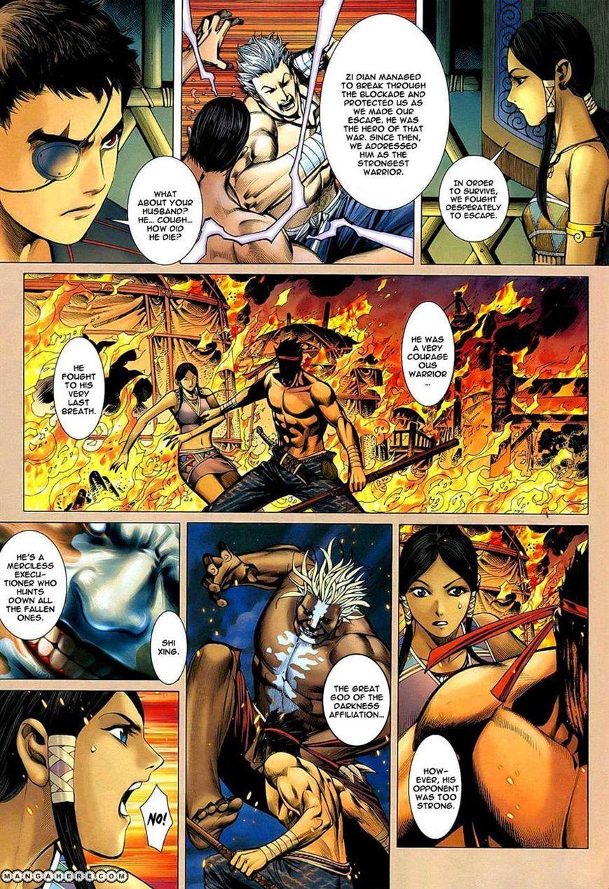 Feng Shen Ji 22 Page 3