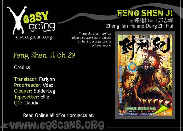 Feng Shen Ji 29 Page 2