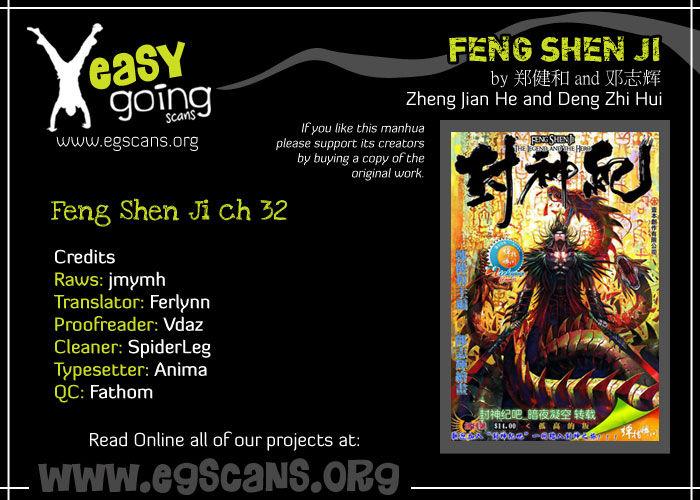 Feng Shen Ji 32 Page 1