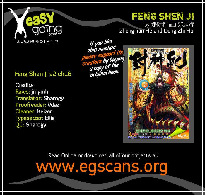 Feng Shen Ji 54 Page 1