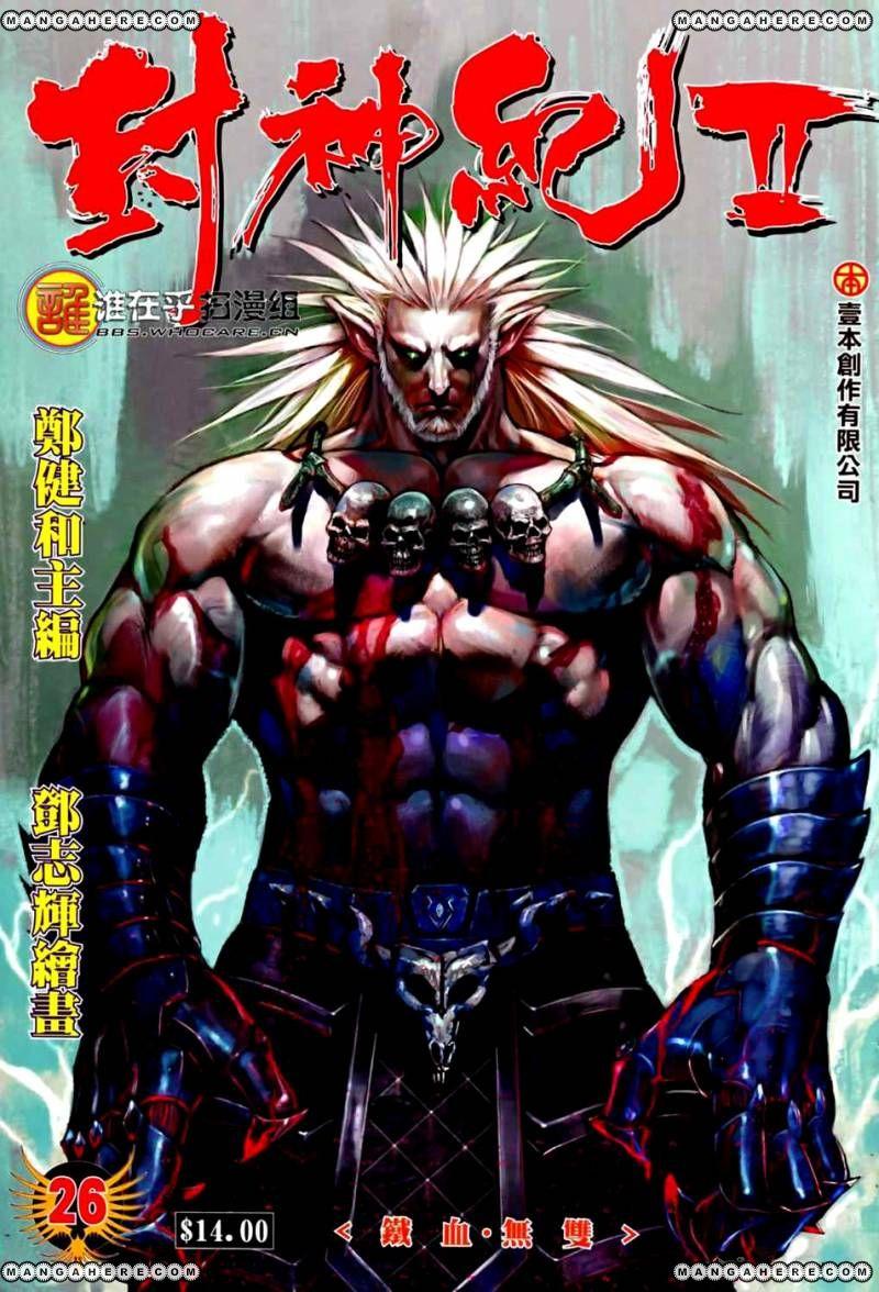 Feng Shen Ji 64 Page 2