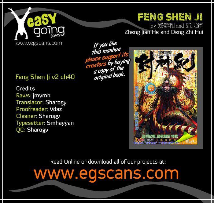Feng Shen Ji 85 Page 1