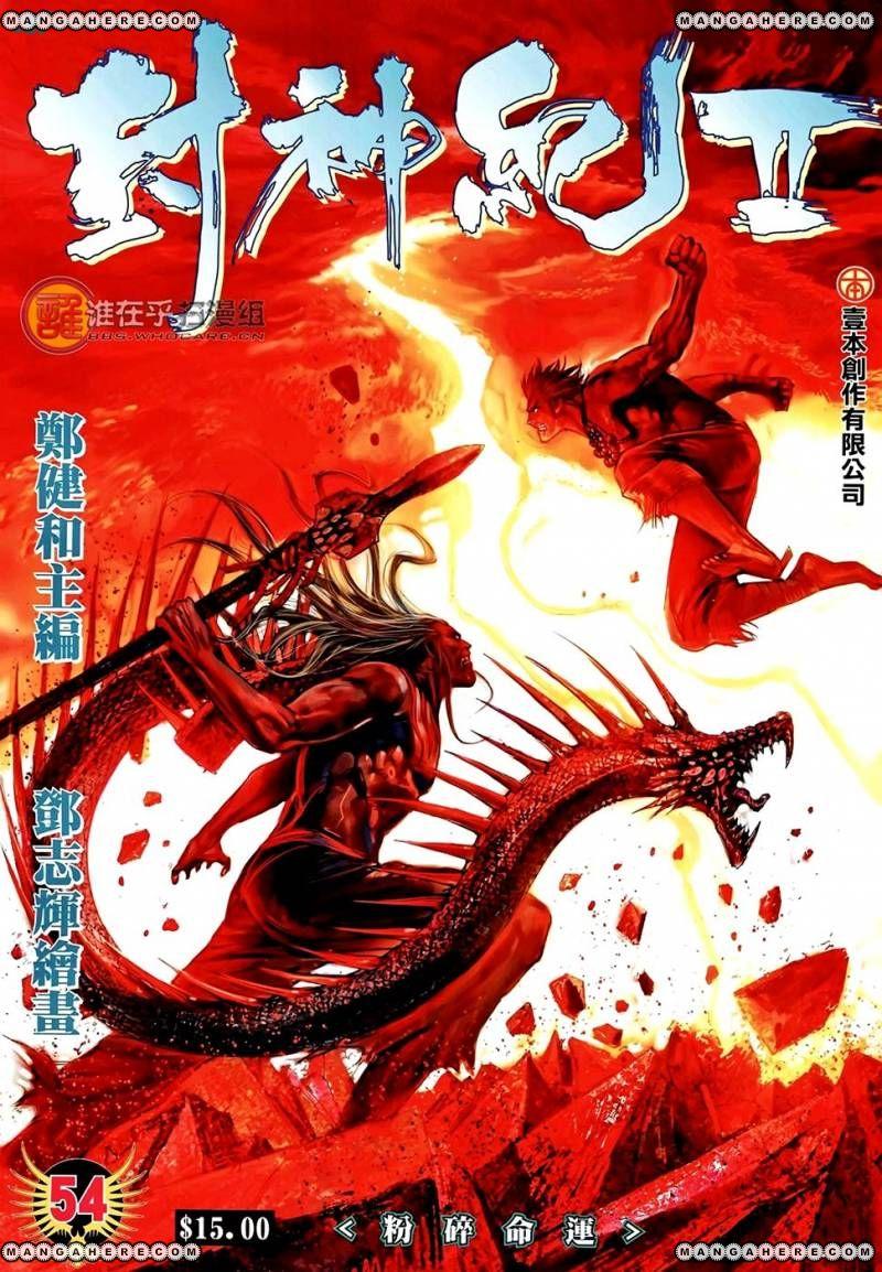 Feng Shen Ji 92 Page 2
