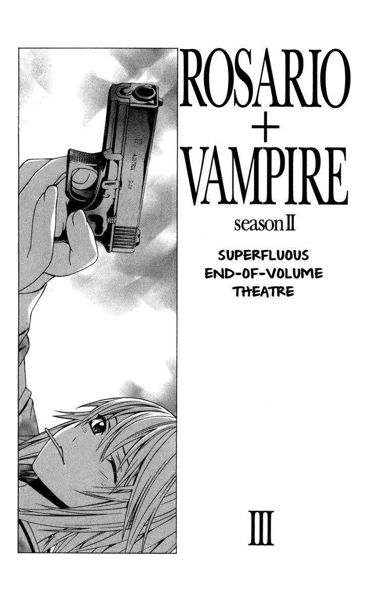 Rosario+Vampire Season II 12.5 Page 1