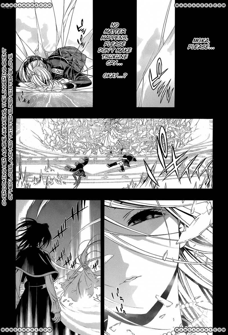 Rosario+Vampire Season II 54 Page 2