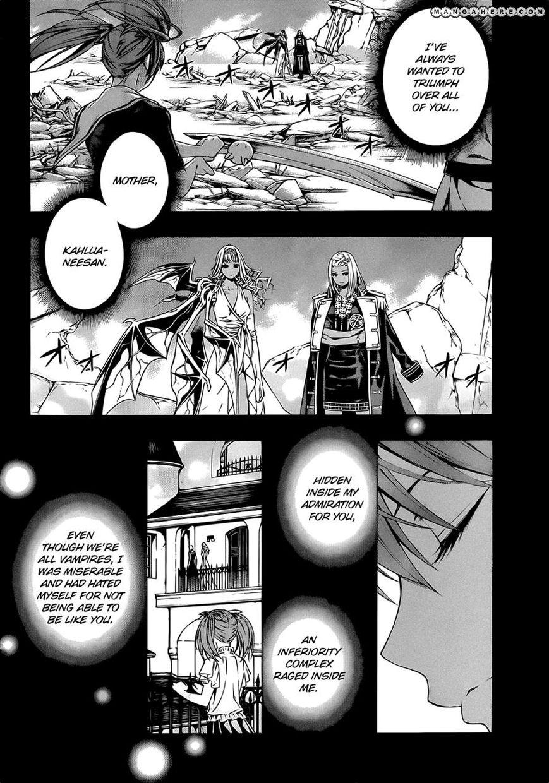 Rosario+Vampire Season II 57 Page 2