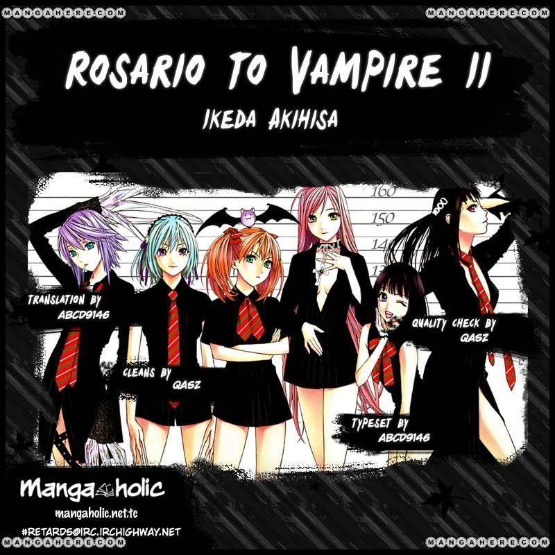 Rosario+Vampire Season II 58 Page 1