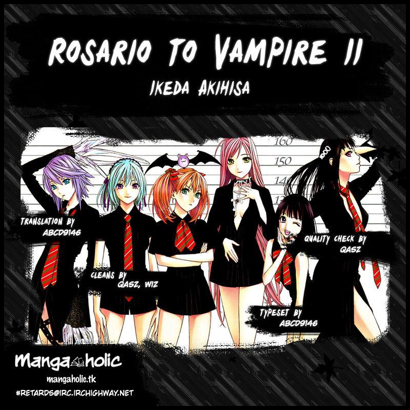 Rosario+Vampire Season II 66.5 Page 1