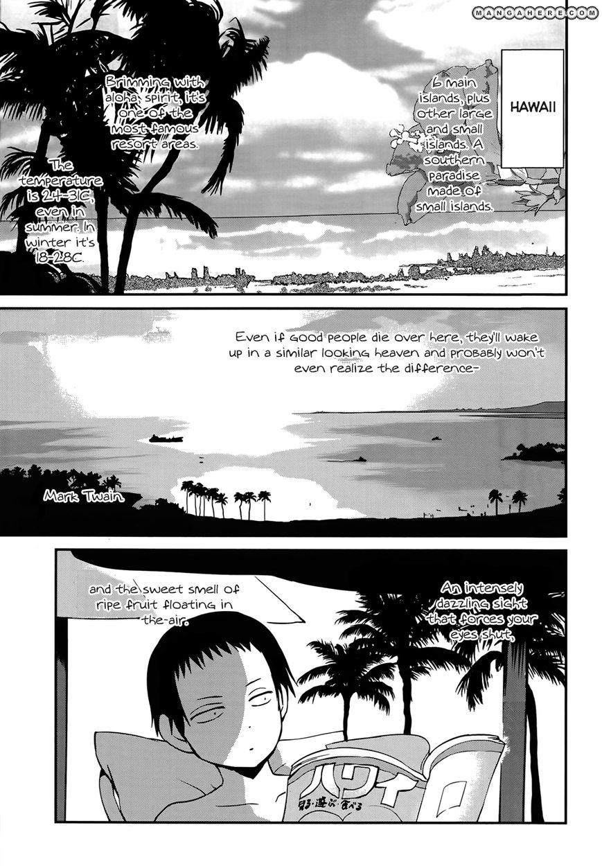 Shounen yo Taishi o Dake! 11 Page 1
