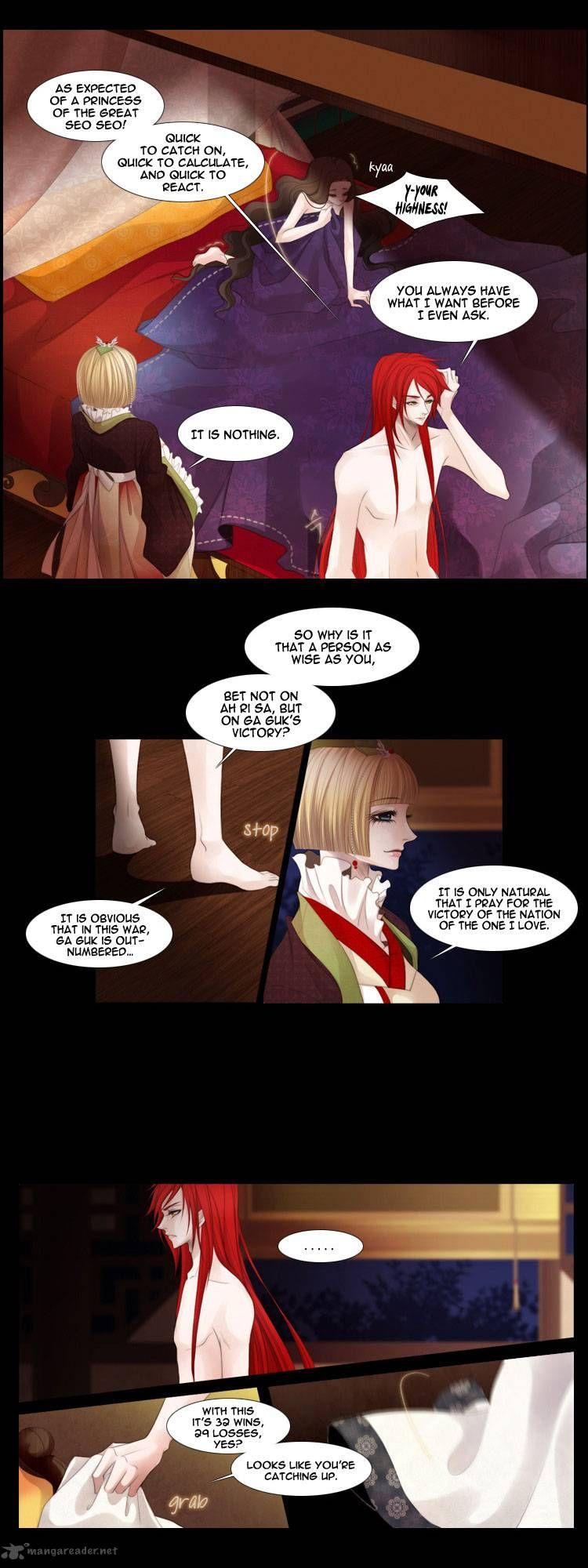 Twelve Nights 8 Page 4