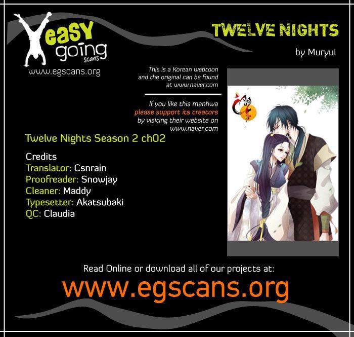 Twelve Nights 24 Page 1