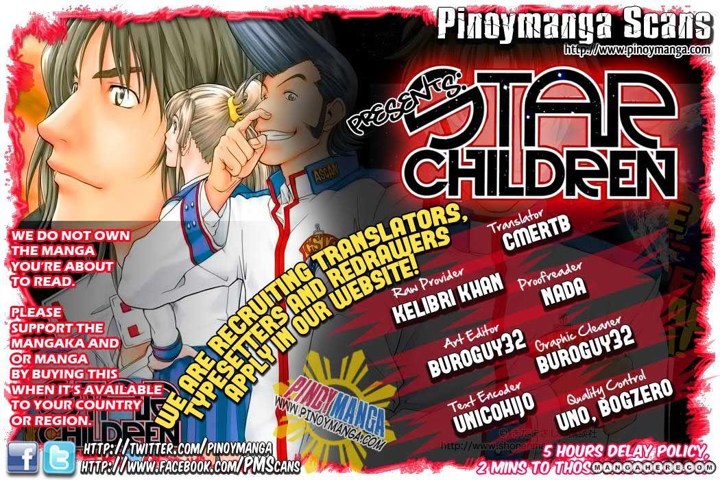 Star Children 12 Page 1