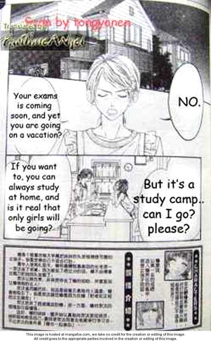 Kyou, Koi wo Hajimemasu 10 Page 1