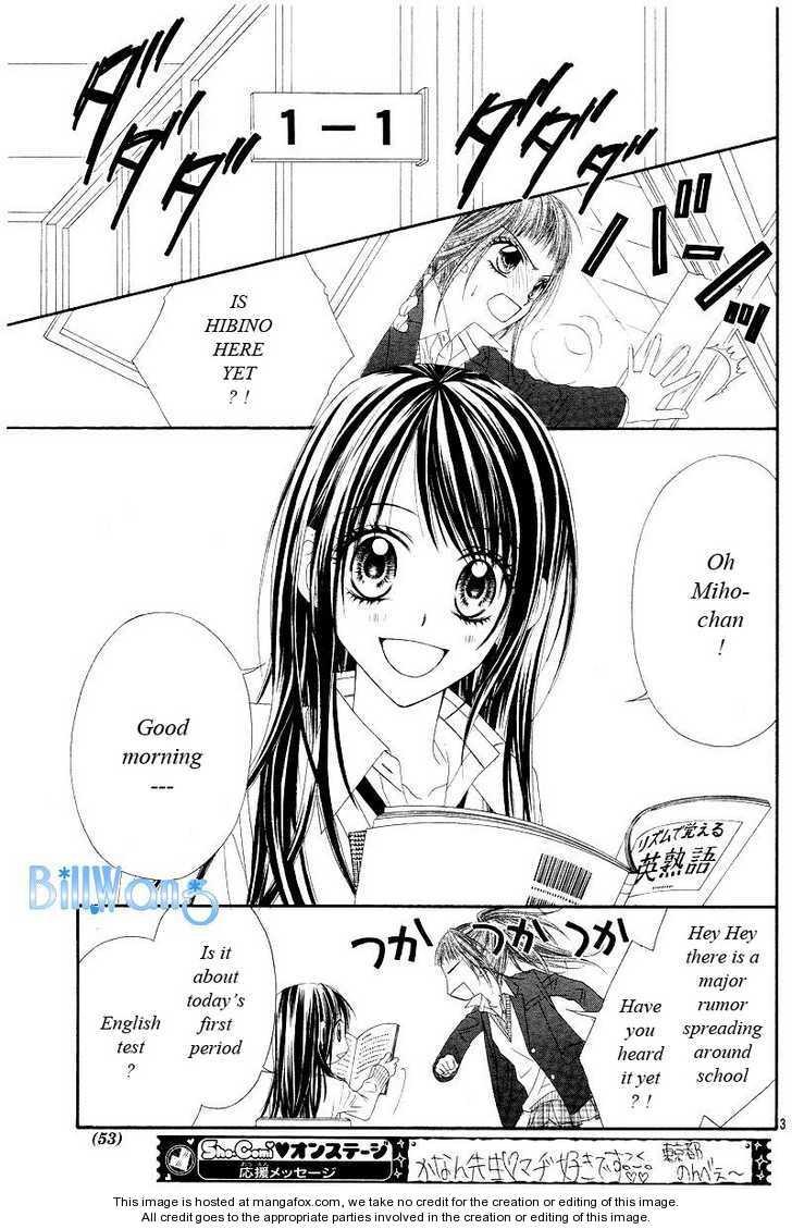 Kyou, Koi wo Hajimemasu 20 Page 4