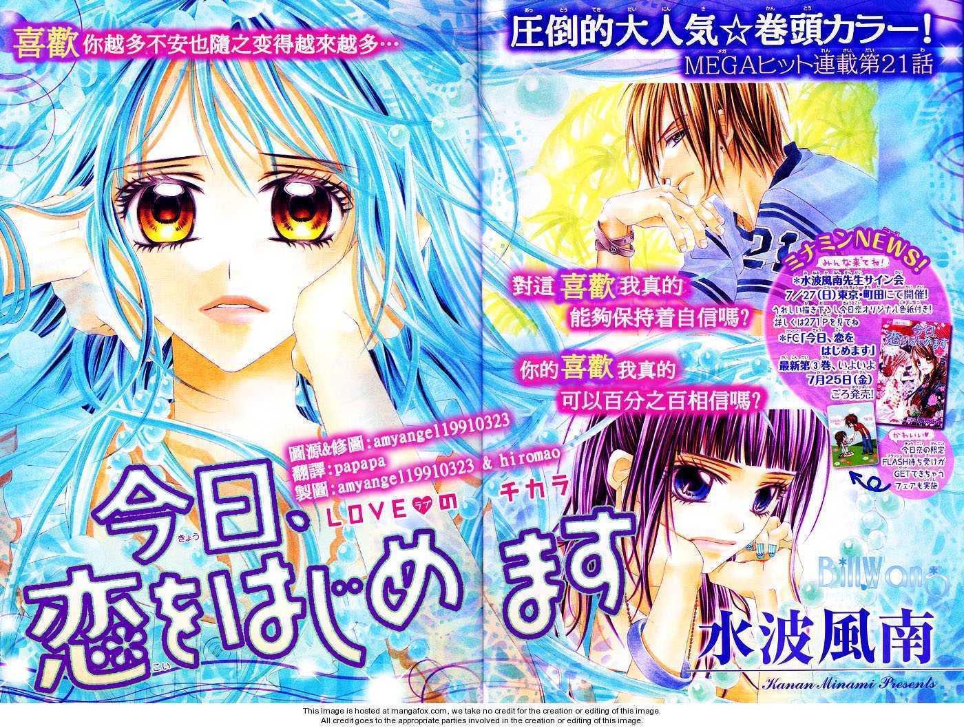 Kyou, Koi wo Hajimemasu 21 Page 2