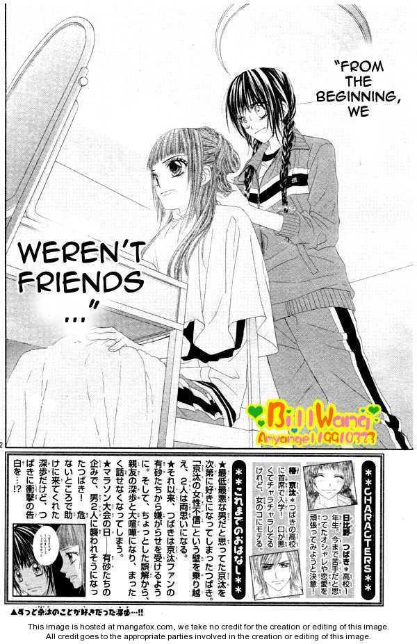 Kyou, Koi wo Hajimemasu 25 Page 2