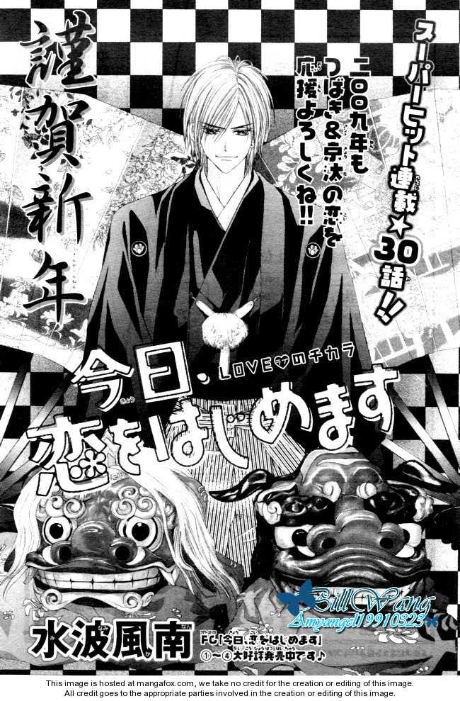 Kyou, Koi wo Hajimemasu 30 Page 2