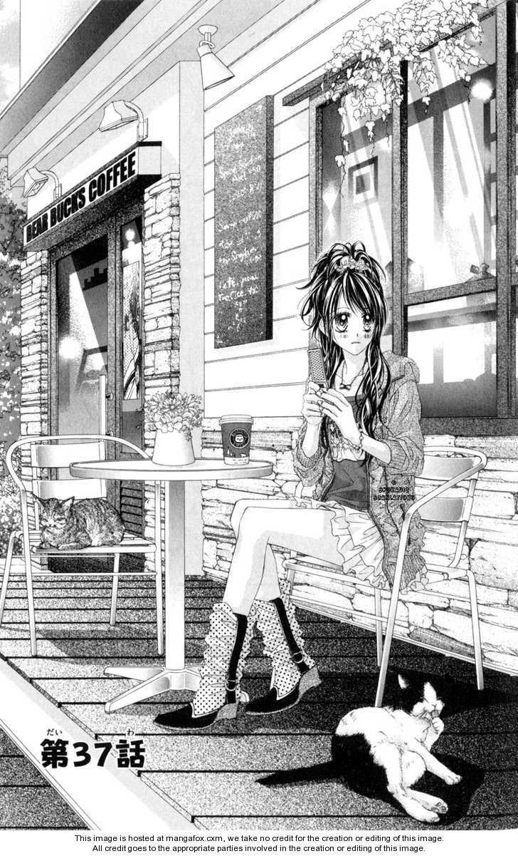 Kyou, Koi wo Hajimemasu 37 Page 2