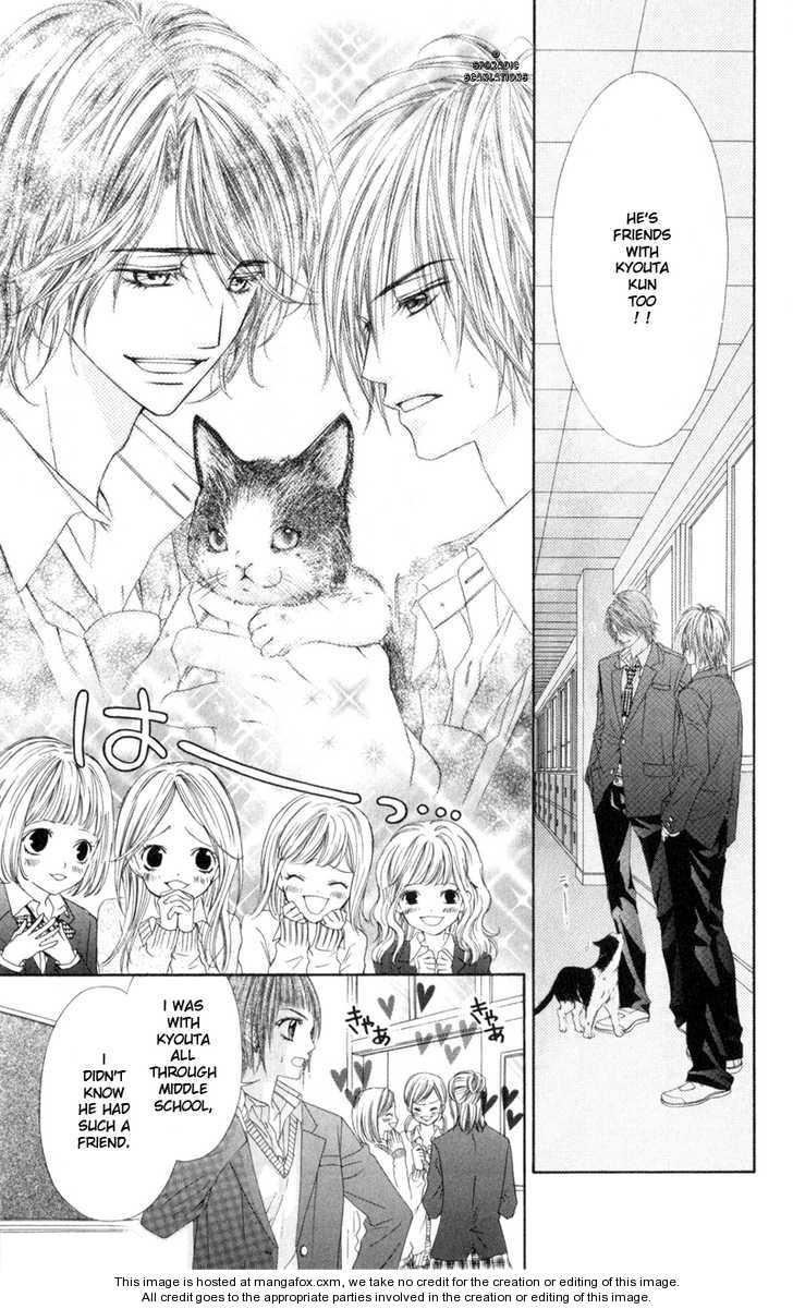 Kyou, Koi wo Hajimemasu 37 Page 4