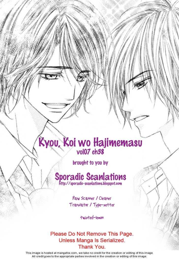 Kyou, Koi wo Hajimemasu 38 Page 1
