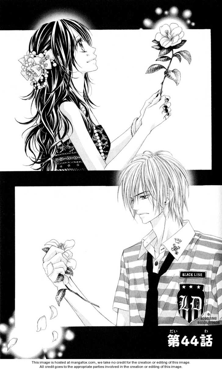 Kyou, Koi wo Hajimemasu 44 Page 2
