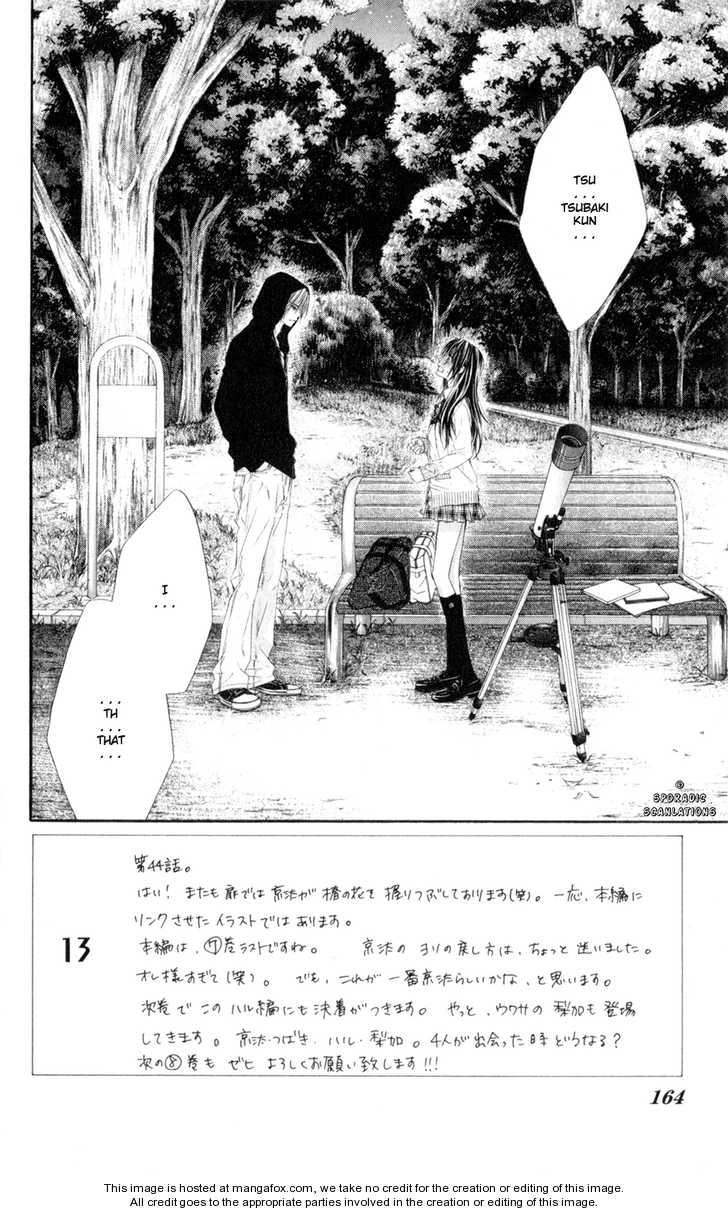 Kyou, Koi wo Hajimemasu 44 Page 3