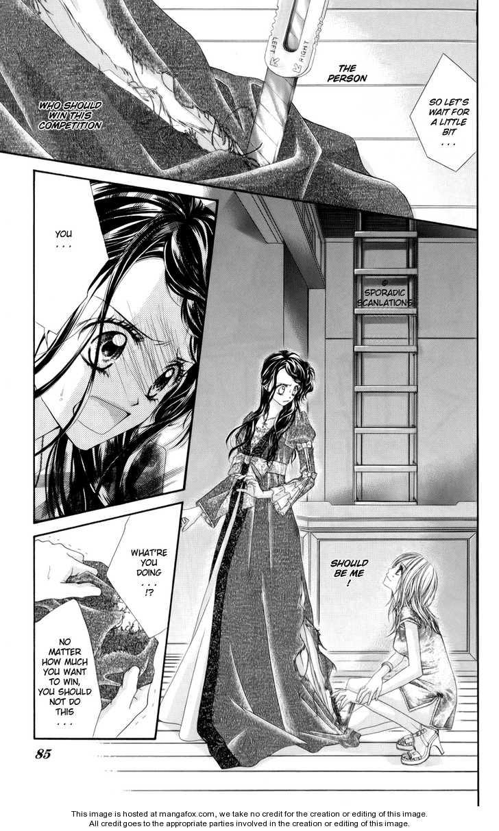 Kyou, Koi wo Hajimemasu 48 Page 4
