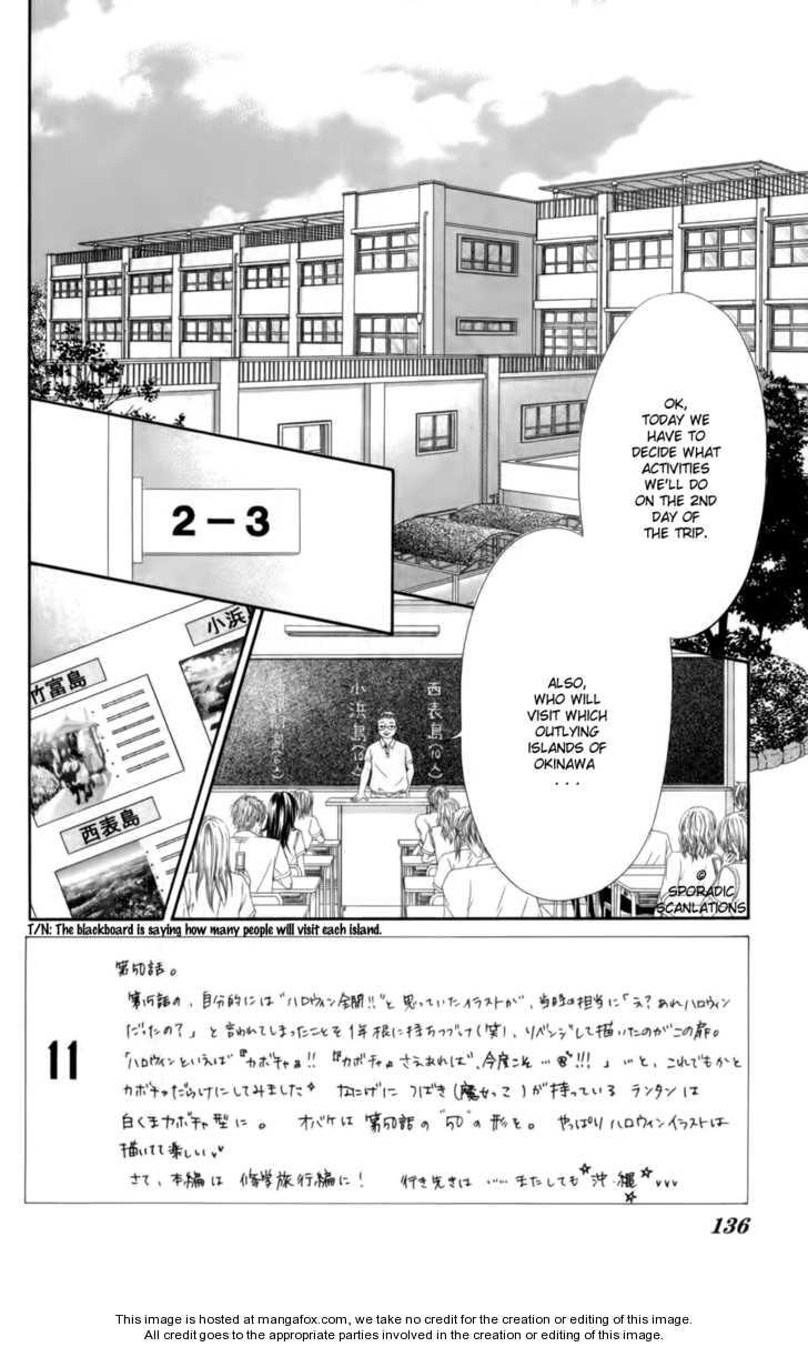 Kyou, Koi wo Hajimemasu 50 Page 3