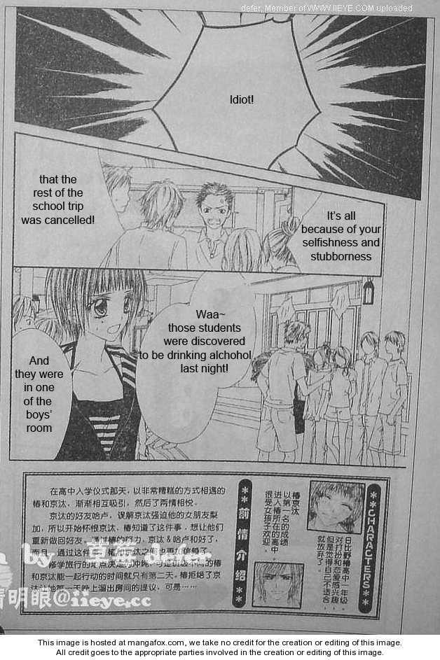 Kyou, Koi wo Hajimemasu 51 Page 2