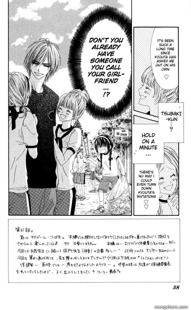 Kyou, Koi wo Hajimemasu 61 Page 3