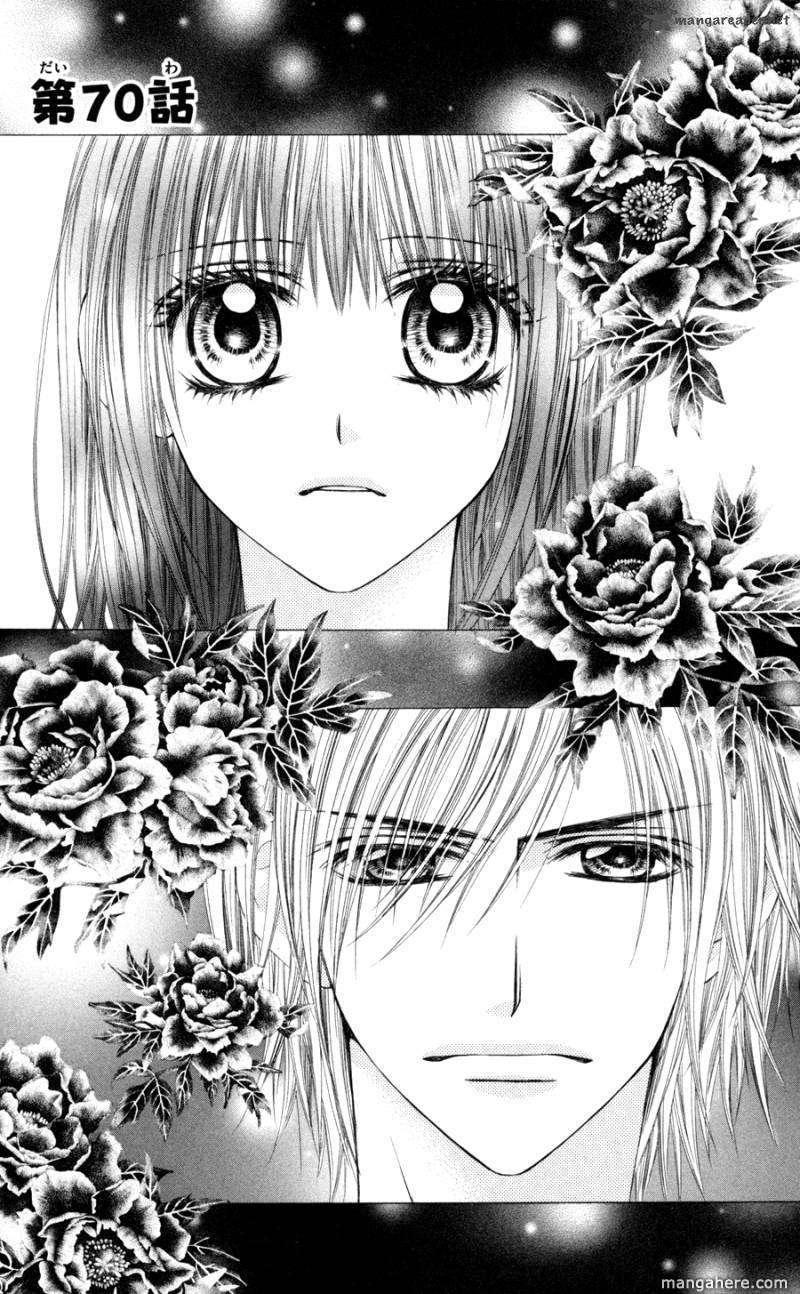 Kyou, Koi wo Hajimemasu 70 Page 2