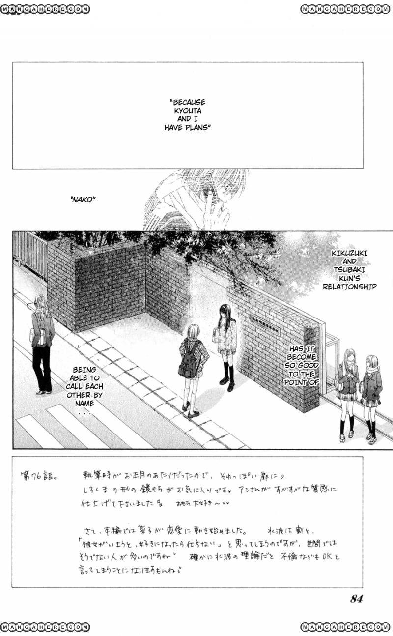 Kyou, Koi wo Hajimemasu 76 Page 2