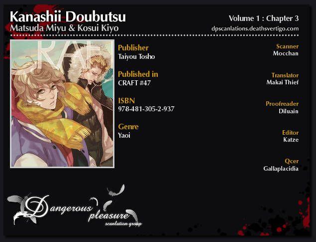 Kanashii Doubutsu 3 Page 2