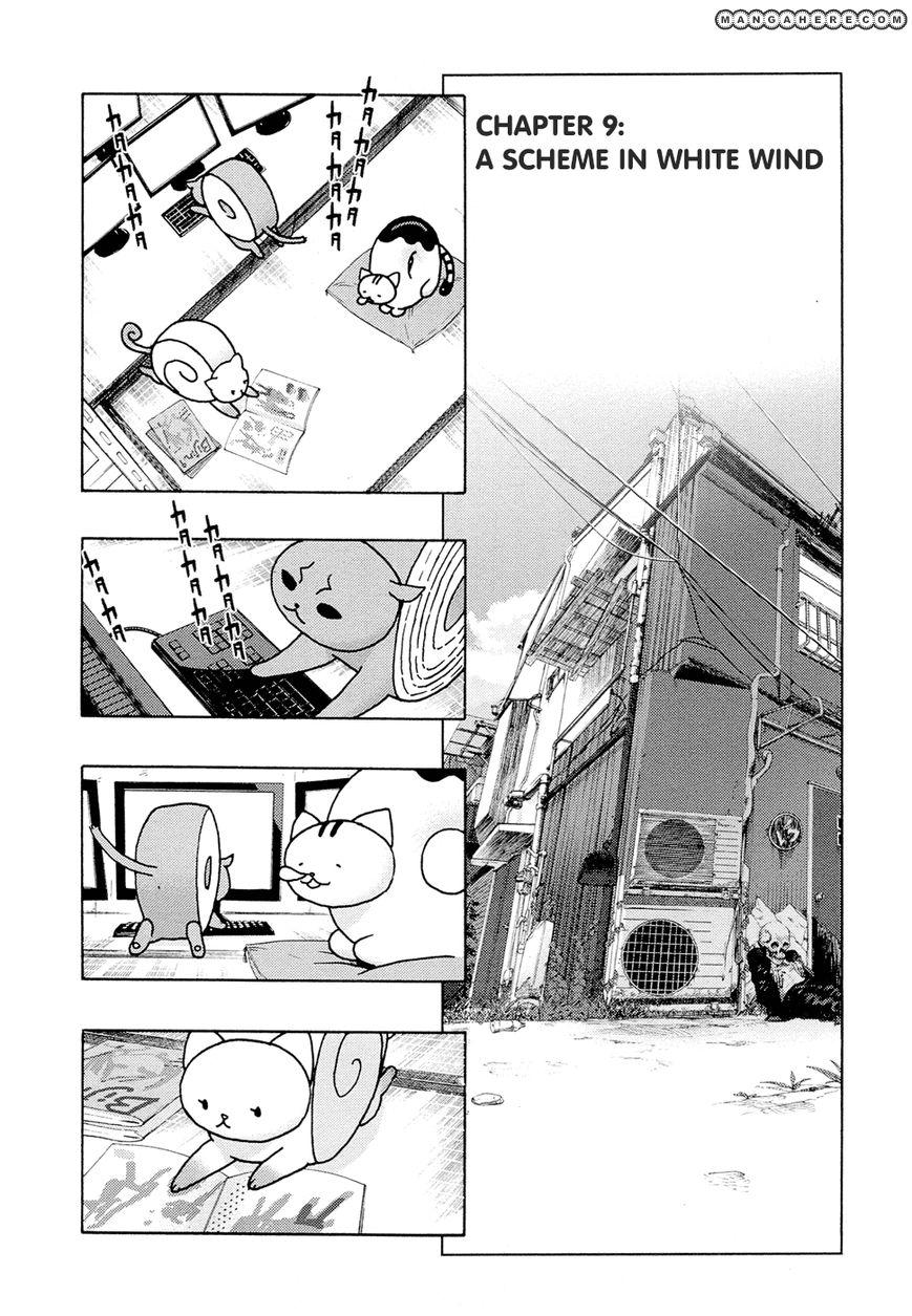 Donyatsu 9 Page 2