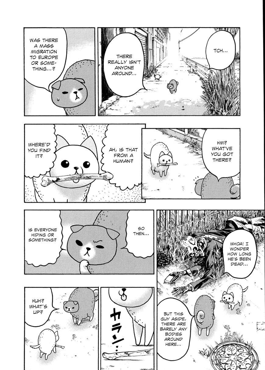 Donyatsu 18 Page 3