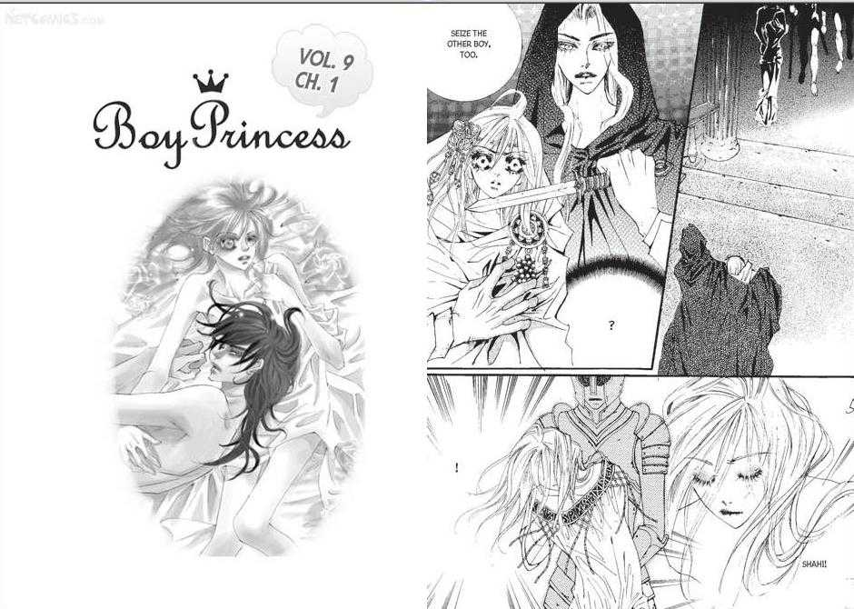 Boy Princess 14 Page 1