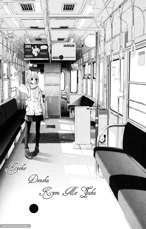 Moyashi Otoko to Tane Shoujo 4 Page 1